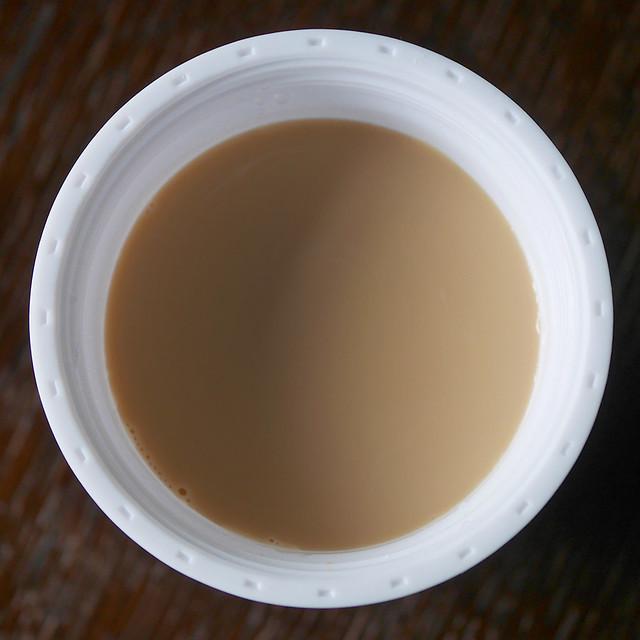 リバーズ ウォールマグ スリーク コーヒー マグカップ お勧め かっこいい ドリンクウェア