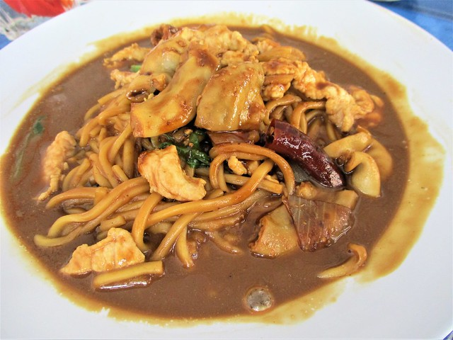 Sg Antu Hawker Centre Stall No. 3 Foochow fried noodles special 1