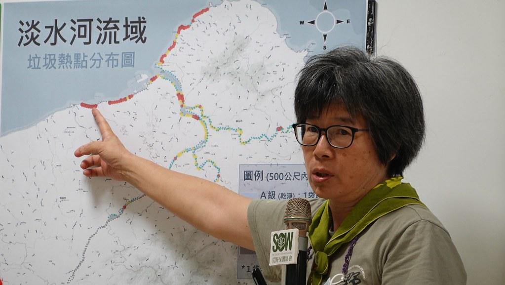 20201005 荒野保護協會淡水河川廢快篩調查報告。荒野保護協會理事長劉月梅