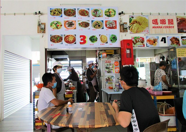 Sg Antu Hawker Centre Stall No. 3