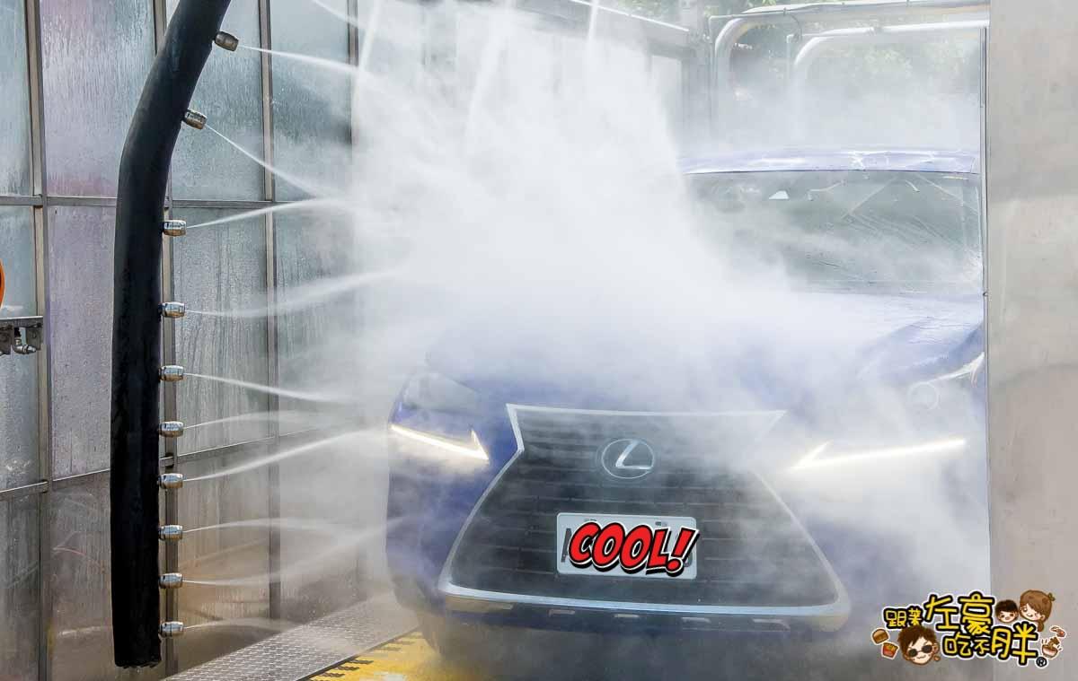 車咕嚕Carguru 無接觸式自動洗車機 -40