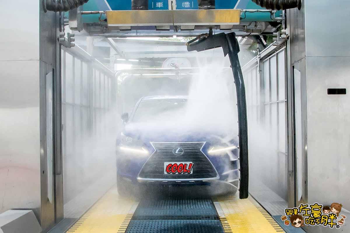 車咕嚕Carguru 無接觸式自動洗車機 -36
