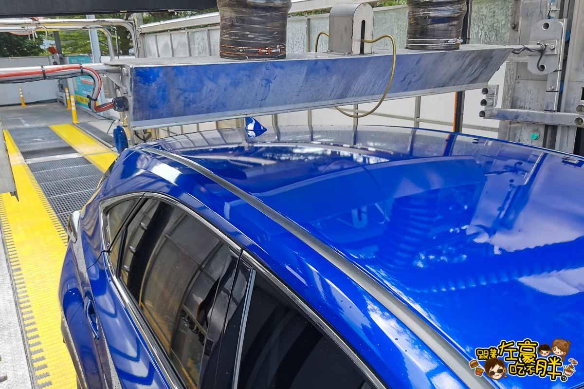 車咕嚕Carguru 無接觸式自動洗車機 -48