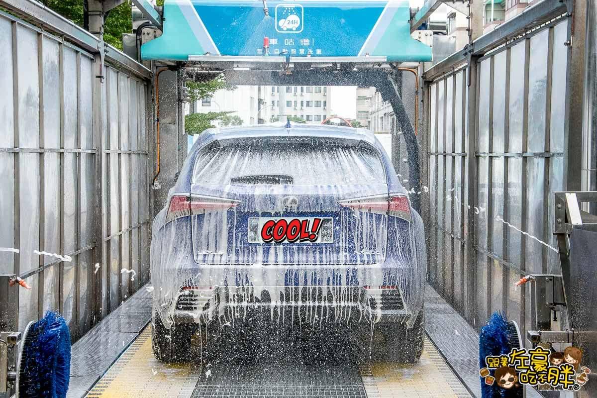 車咕嚕Carguru 無接觸式自動洗車機 -33