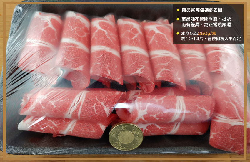 CHOICE'牛小排'肩胛牛小排'肩小排'美國牛'穀物飼養'烤牛排'烤肉片'烤牛肉'CP值