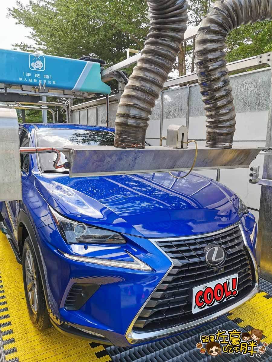 車咕嚕Carguru 無接觸式自動洗車機 -45