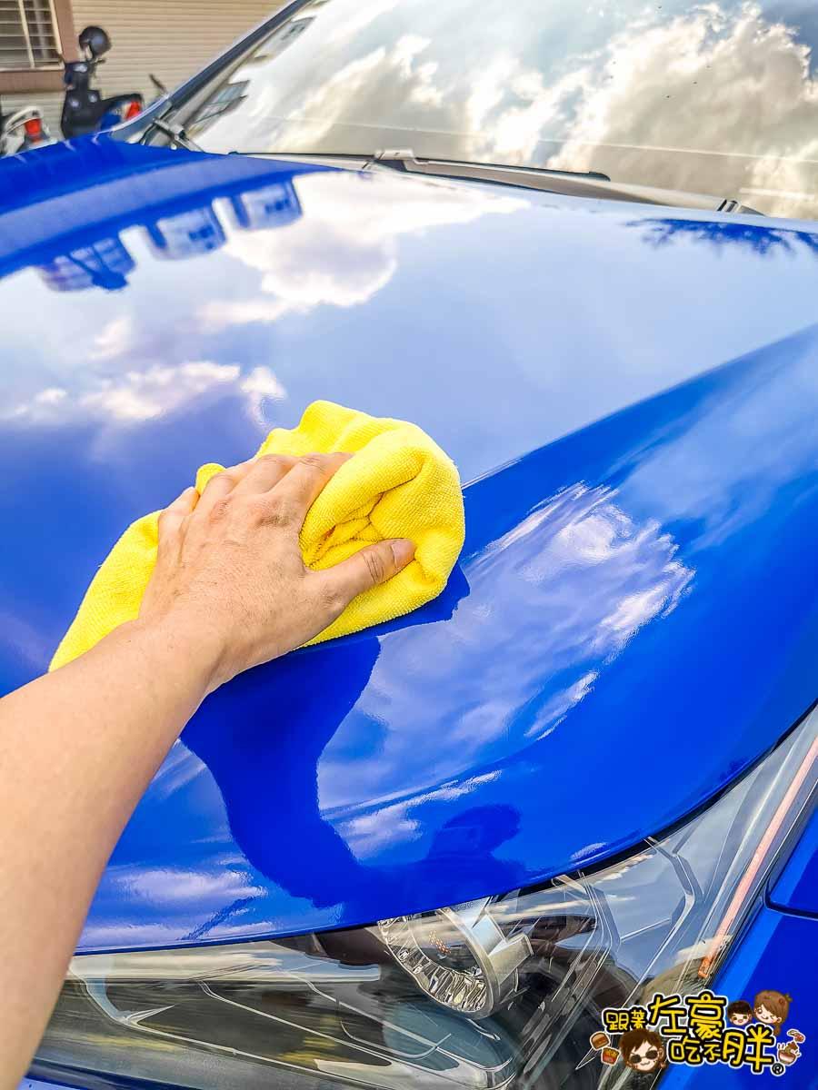 車咕嚕Carguru 無接觸式自動洗車機 -52