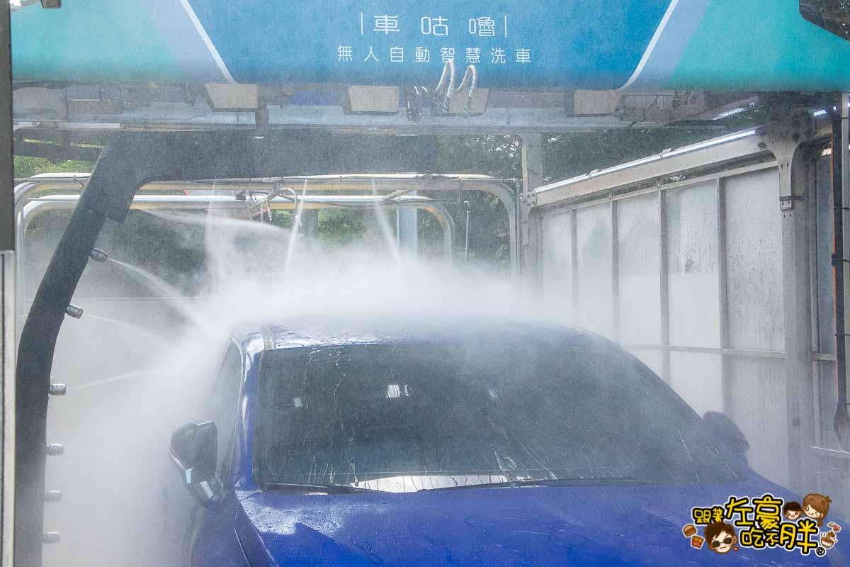 車咕嚕Carguru 無接觸式自動洗車機 -42