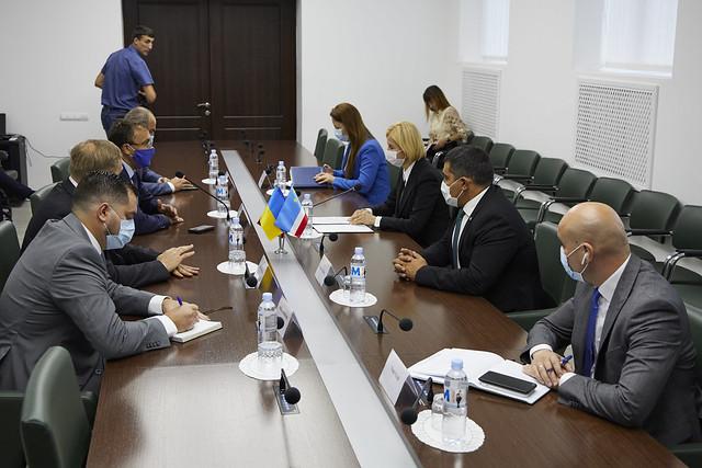 Почётное консульство Украины в Комрате
