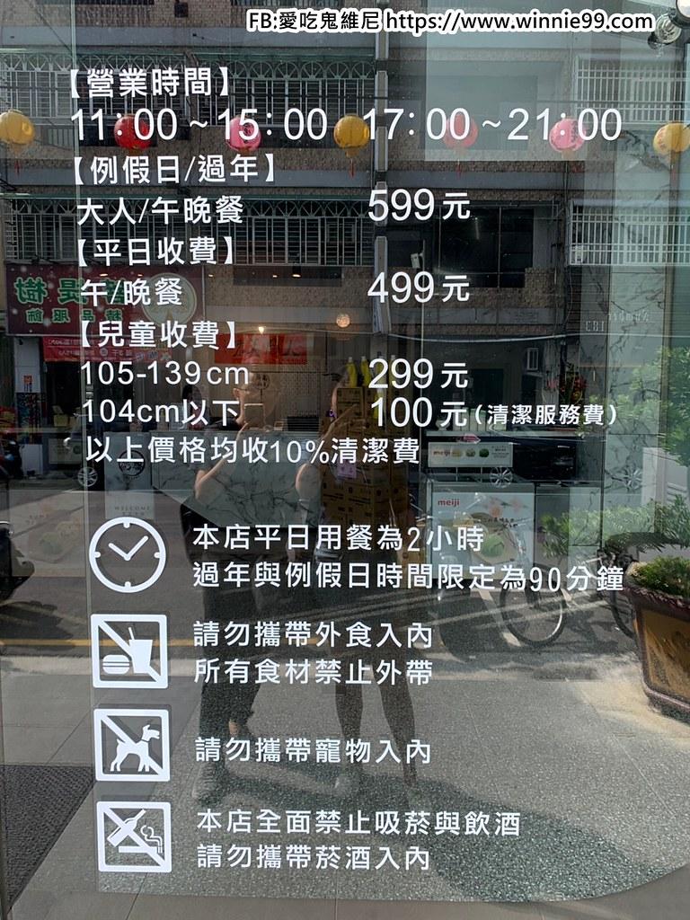 屯火鍋-日式_200930_0