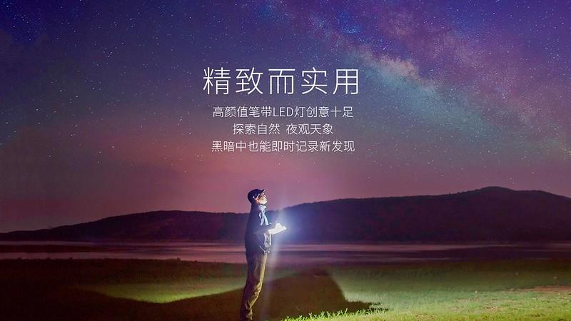 OLIGHT OPEN 2 筆燈 130流明 -6