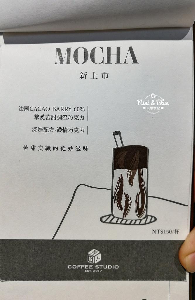 台中勤美咖啡 有圓人menu菜單15