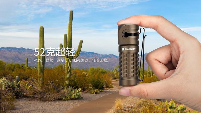 OLIGHT Perun Mini KIT Desert -5
