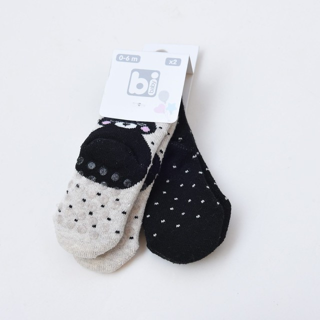 High-Quality Newborn Baby Accessories at Huge Discounts