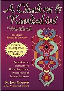 A Chakra & Kundalini Workbook : Psycho-Spiritual Techniques for Health, Rejuvenation, Psychic Powers  Spiritual Realization - Jonn Mumford