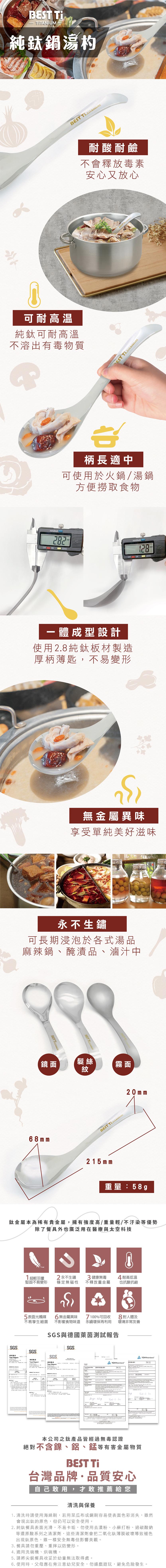 (複製)BergHOFF焙高福 Ron羅恩白楊日式刀(16CM)