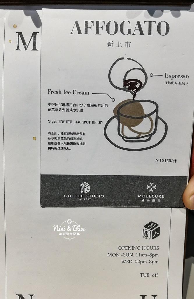 台中勤美咖啡 有圓人menu菜單14