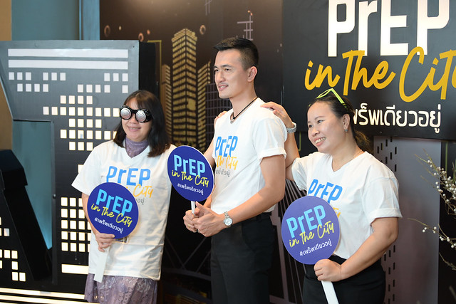 PrEP in the City Launch