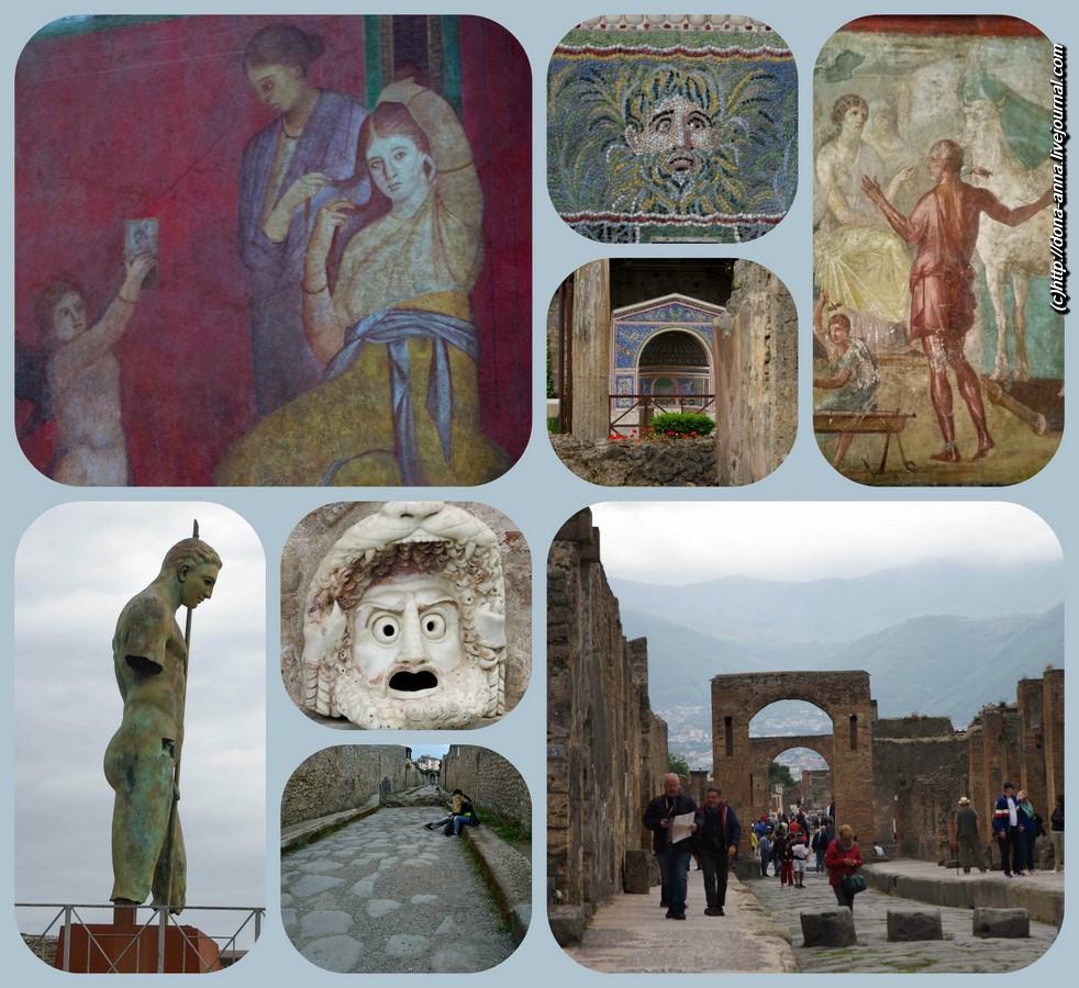 Pompei-collage-a