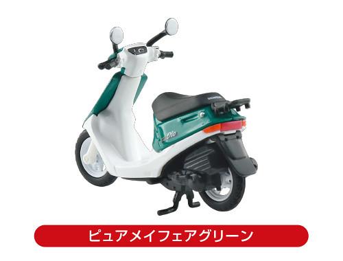 一代經典神車!青島文化教材社 Honda Dio 迪奧機車轉蛋玩具