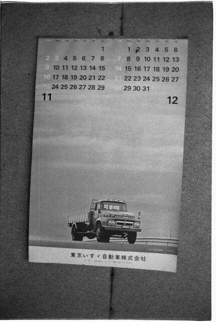 とあるカレンダー