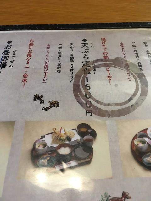 金沢駅付近吉ひさの天丼ランチ