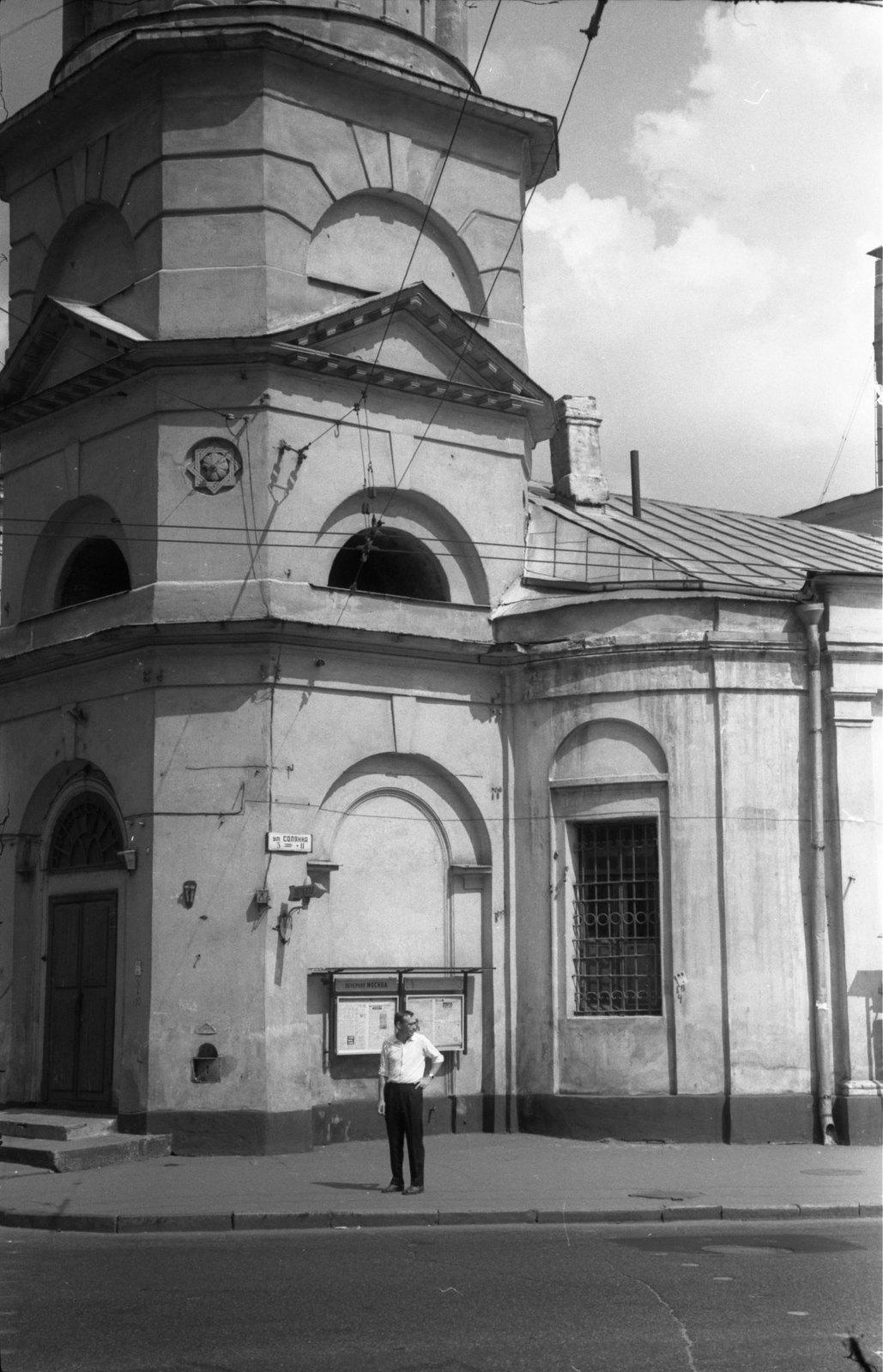 1969. Улица Солянка (6)