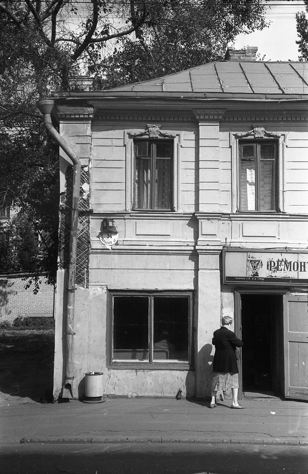 1969. Улица Октябрьская (14)