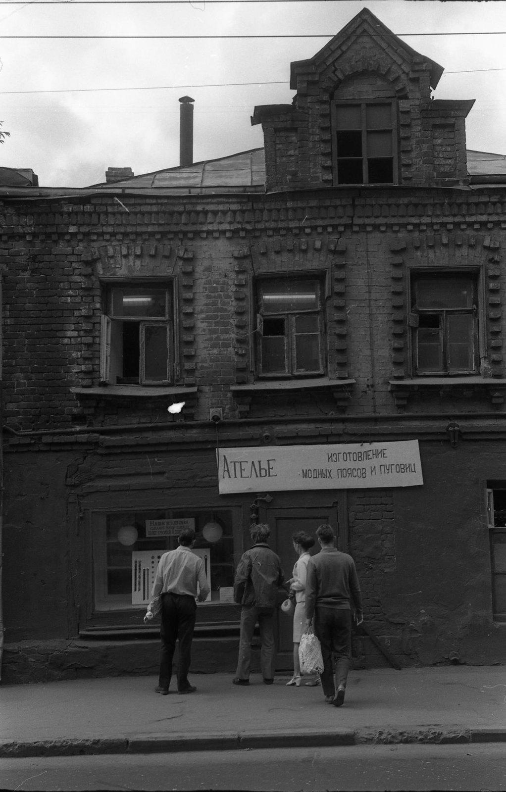 1969. Улица Октябрьская (9)