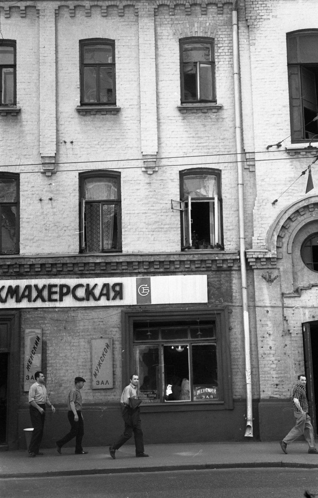 1969. Улица Солянка (4)