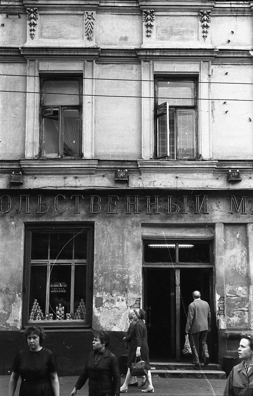 1969. Улица Октябрьская (2)