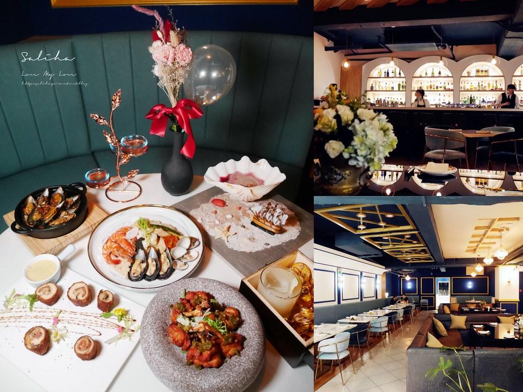 台北地中海風異國風情餐廳Leone Restaurant浪漫氣氛好情人節約會大餐美食 (2)