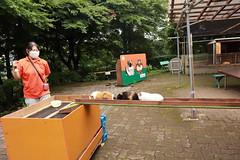 宝登山小動物公園☆モールウェイ