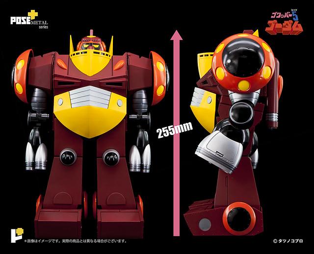 龍之子首部機器人動畫!POSE+ METAL SERIES《小英雄》鐵甲堡壘(ゴワッパー5 ゴーダム)