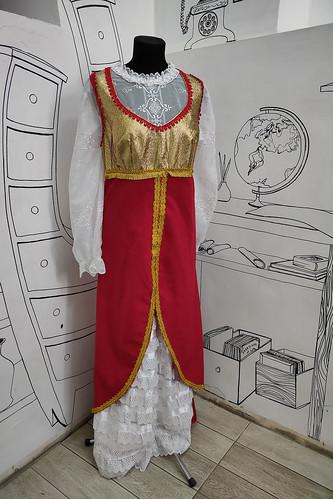 Женский карнавальный костюм Русский сарафан