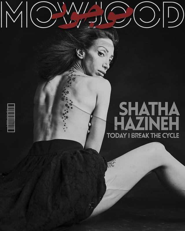 Mowjood - Shatha Hazineh