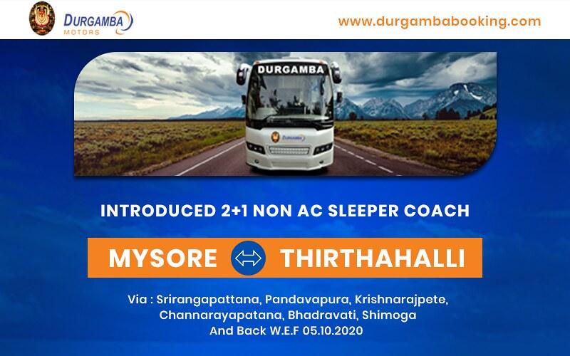 Durgamba Motors-Responsive PopUp  Banner