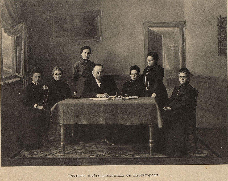 26. Комиссия наблюдательниц с директором