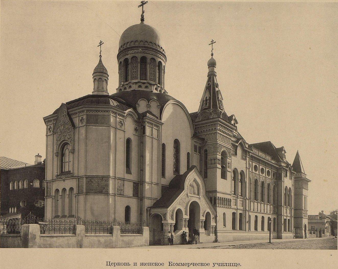 04. Церковь и женское Коммерческое училище