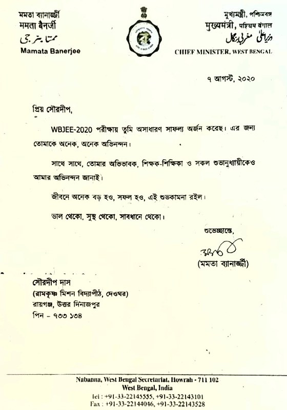 Mamata Banerjee Letter