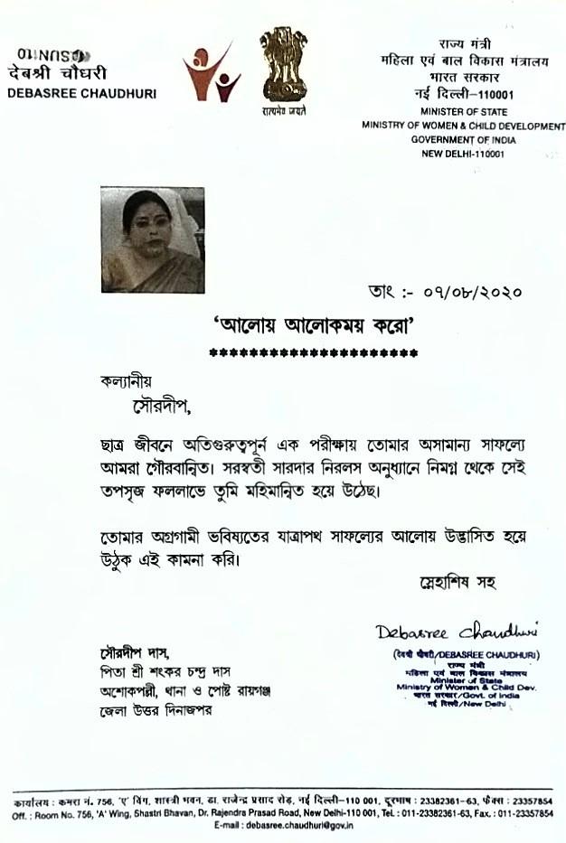 Debasree Chaudhury Letter