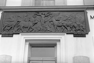 Bas-relief, The Animals War Memorial Dispensary, Cambridge Ave, Kilburn, Brent, 1988 88-5m-55-positive_2400