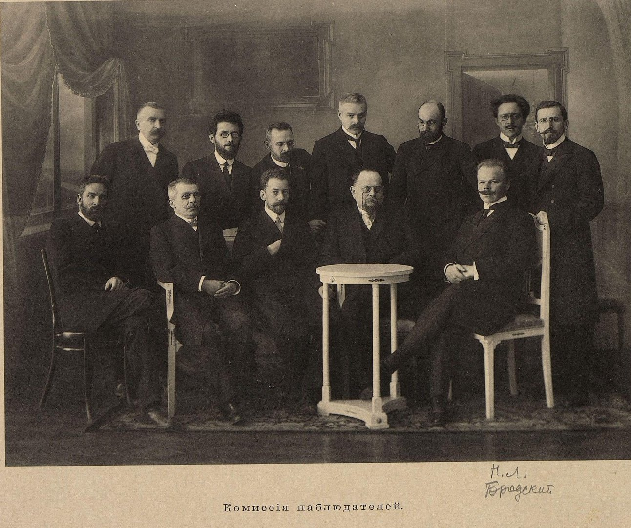 24. Комиссия наблюдателей