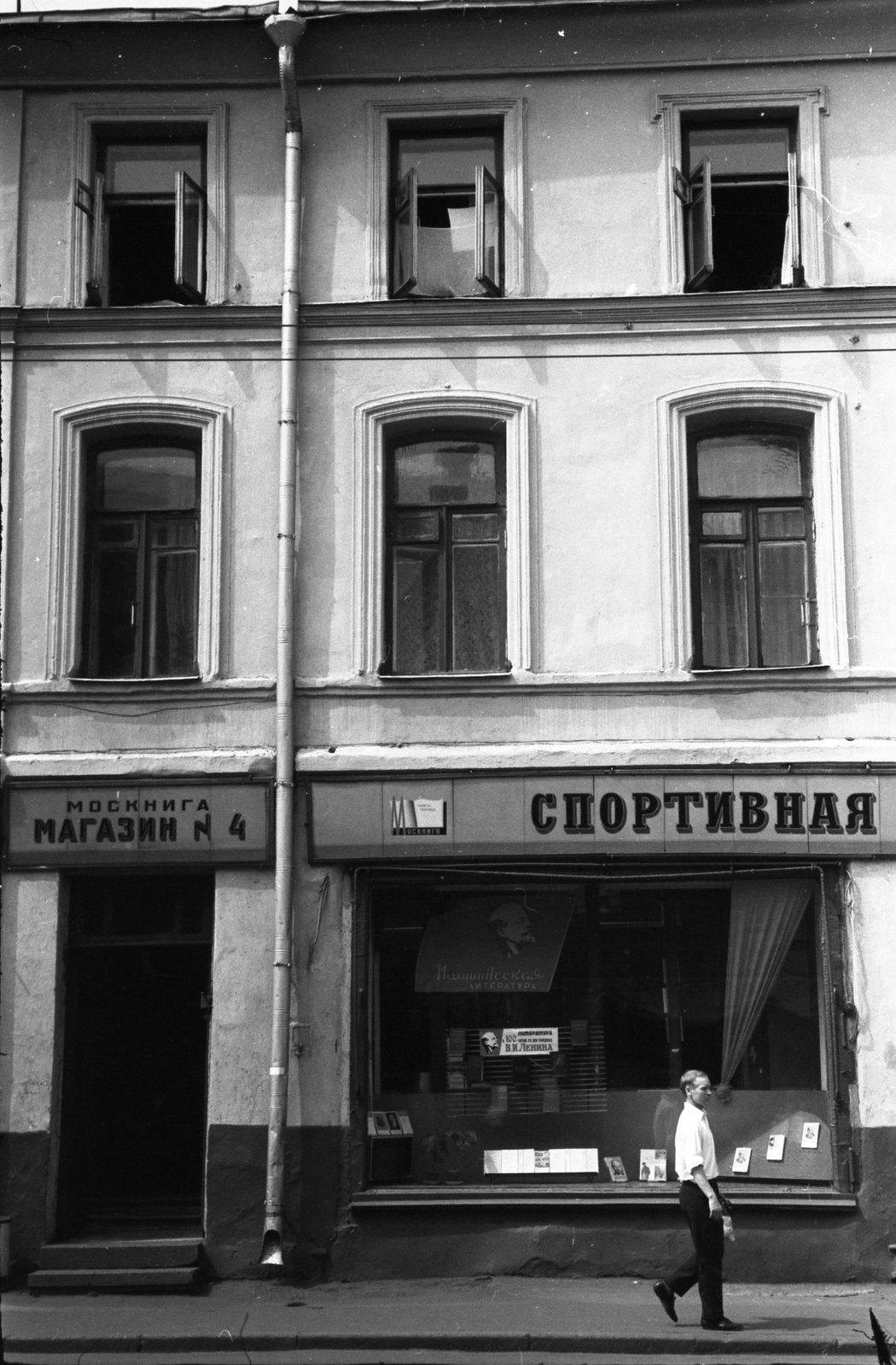 Улица Сретенка (1)