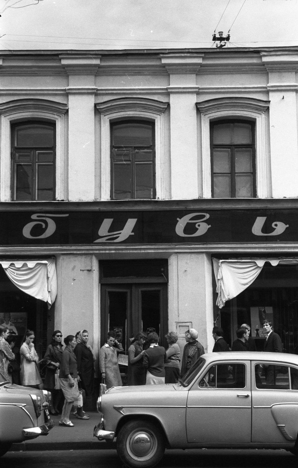 Улица Пятницкая (5)