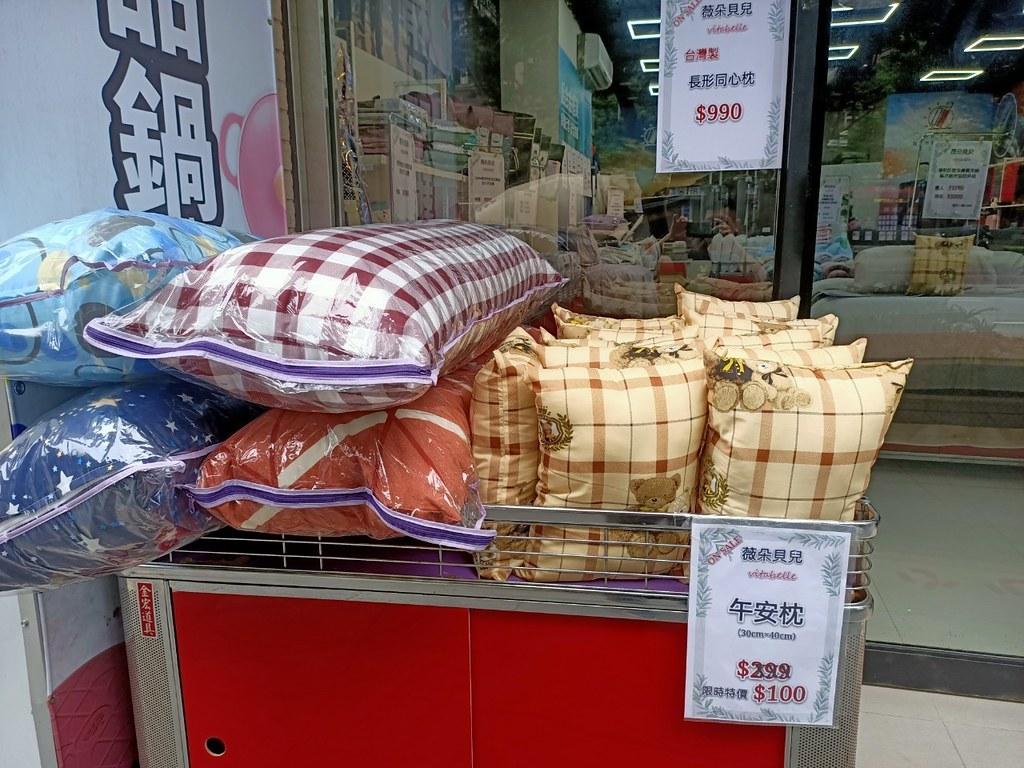 三峽廣告商品_201007_31
