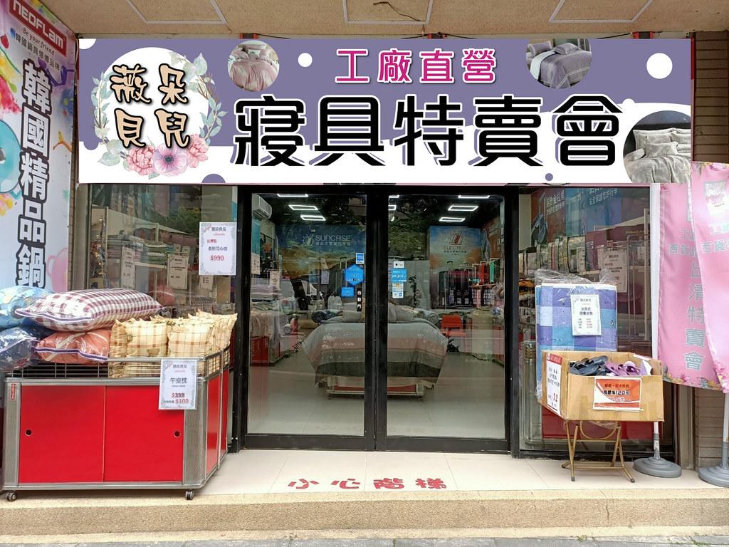 三峽廣告商品_201007_30