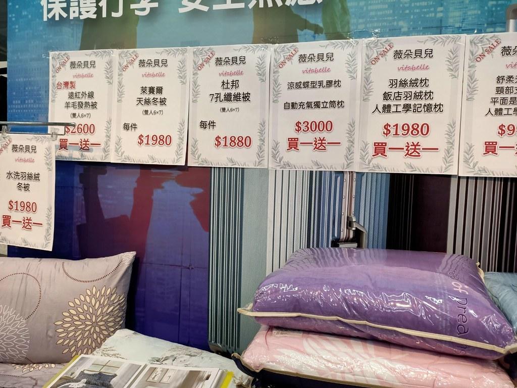三峽廣告商品_201007_36