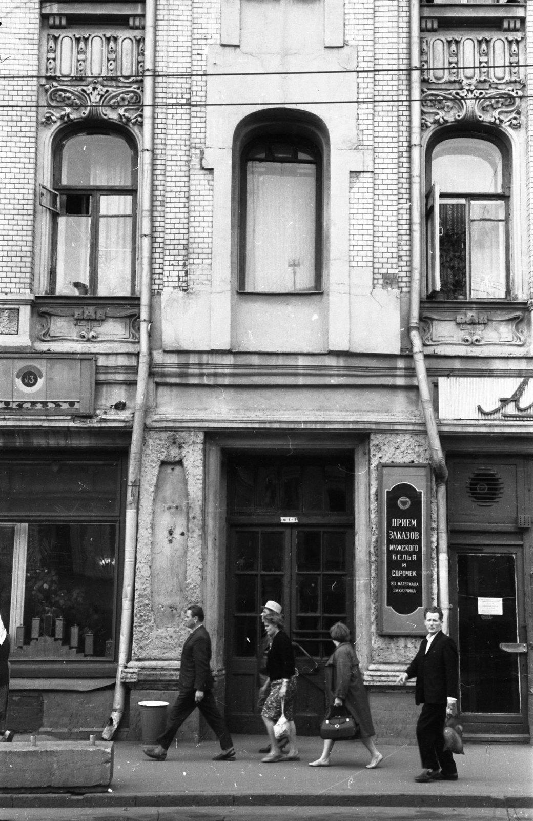 Улица Пятницкая (1)