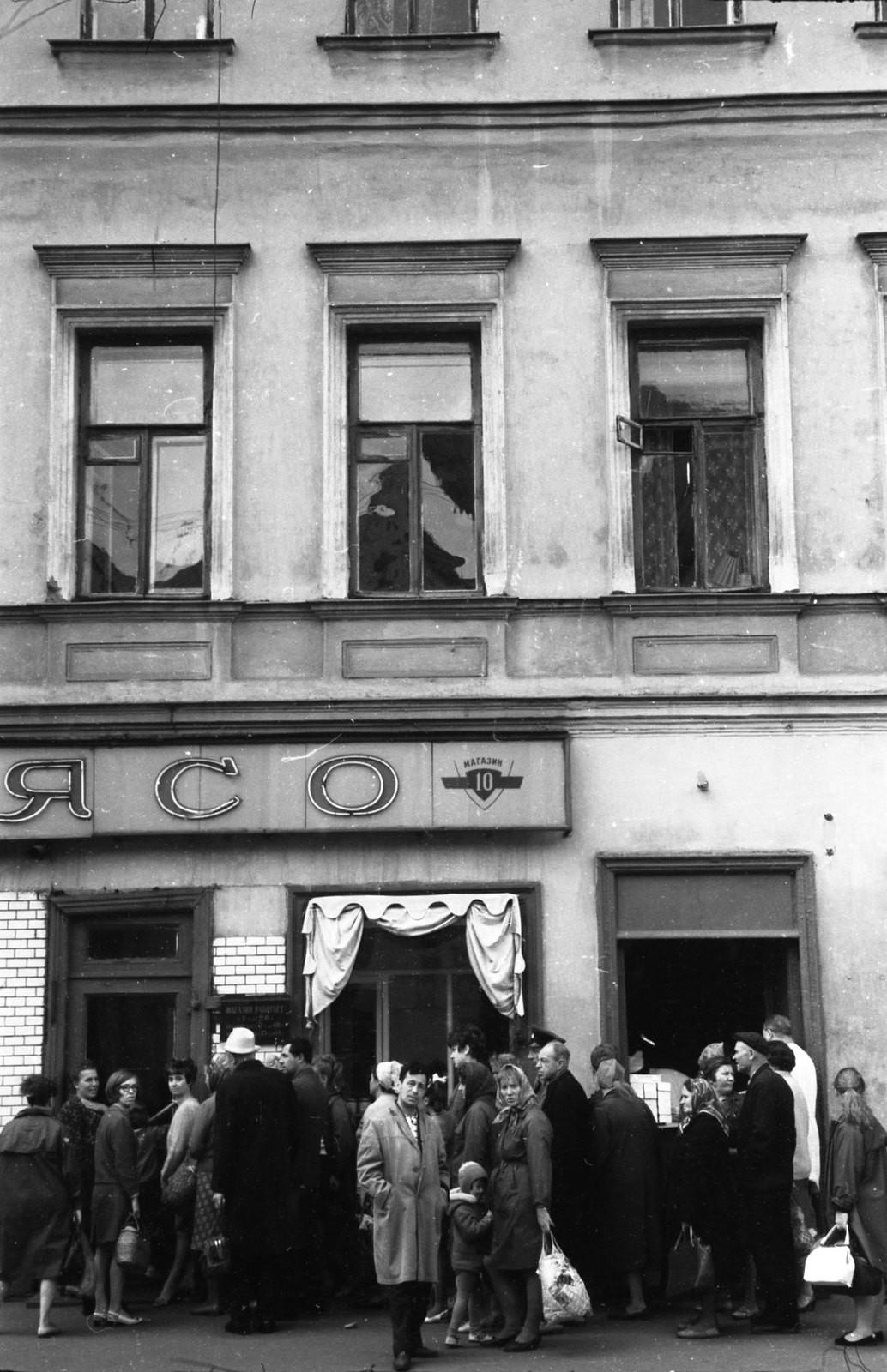 Улица Пятницкая (6)